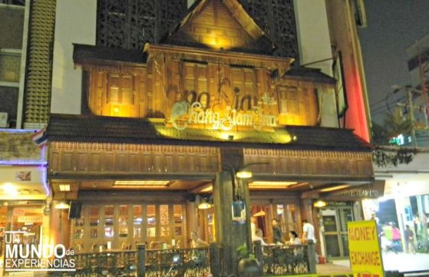 chang-siam-inn-bangkok-hotel