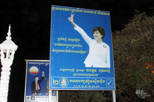 politicos camboyanos