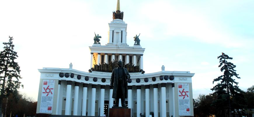Lenin en el VDNKh de Moscú
