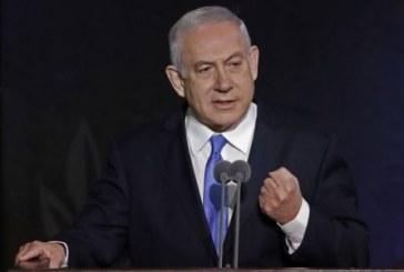 """BENJAMIN NETANYAHU Netanyahu: El """"Aplastante Puño"""" De Israel Golpeará A Todo Aquel Que Busque Su Destrucción"""
