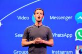 Facebook intencionalmente bloqueó los anuncios pro-vida durante la votación sobre el aborto en Irlanda, admite el CEO