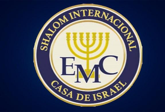EMC Shalom Radio