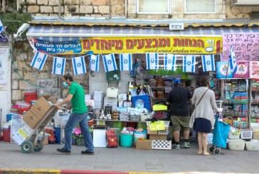 La vida en las calles de Israel vuelve cautelosamente a la normalidad
