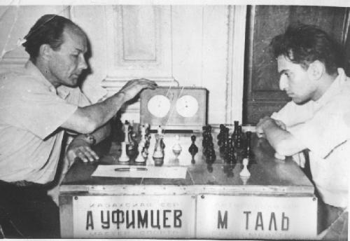 Ufimtsev-Tal