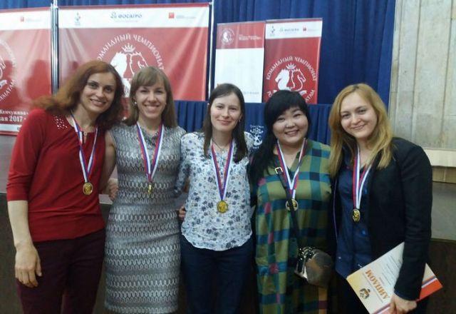 Sochi - Russia Female Team champs (2)