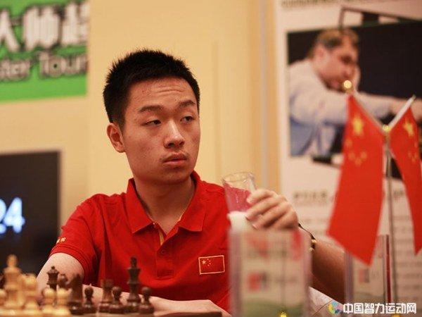 Danzhou - Wei Yi (2)