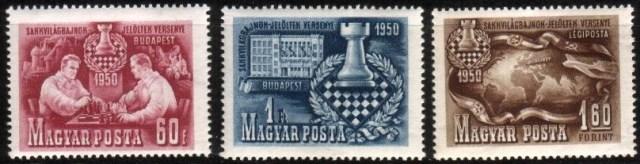 1950 Ungheria 3