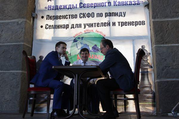 Inarkiev-Gelfand