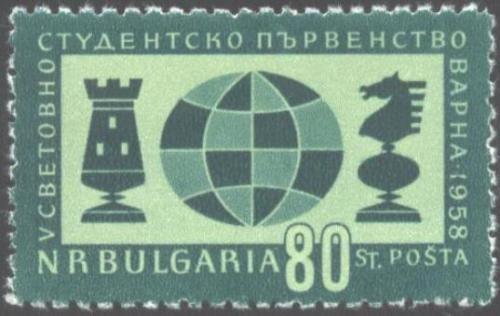 BULGARIA 1958