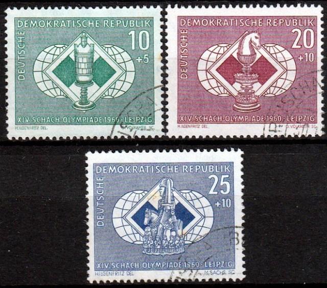 DDR 1960_3