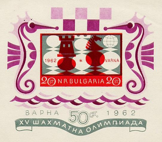 BULGARIA 1962 foglietto
