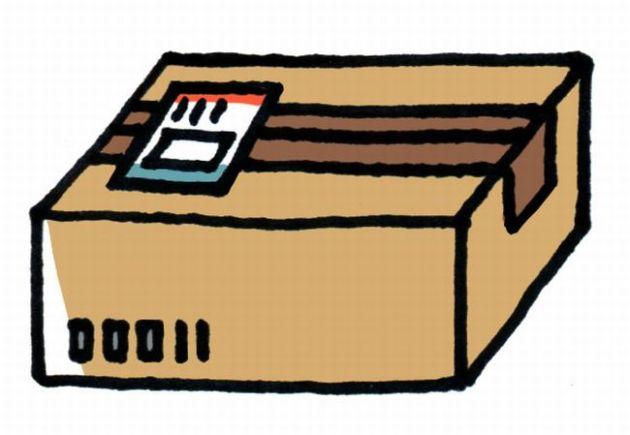 配送料一括検索│その荷物どこがお得か徹底比較の結果は?