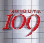 SHIBUYA109福袋2015通販ネット予約販売開始│ラインナップは?購入の裏ワザは?