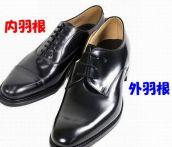 靴「内羽根/外羽根」の違いは?読み方は?【画像比較】就活・ビジネスではどっち?