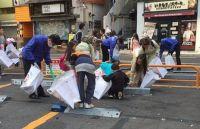 清掃の日(9月24日)意味・由来は?制定は環境省!大和市は5月に行われるのはなんで?
