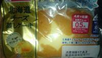 北海道チーズ蒸しケーキのカロリーは?アレンジは牛乳に浸すとおいしい!