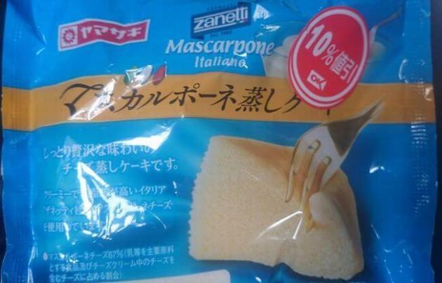ヤマザキ「マスカルポーネ蒸しケーキ」カロリー・値段は?牛乳と合う?
