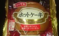 ヤマザキ「ホットケーキ 果肉入り苺ジャム&発酵バター入りマーガリン」カロリーは?ホットケーキサンドとの違いは?
