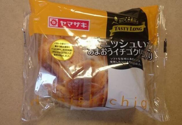 ヤマザキ「デニッシュいちご あまおうイチゴクリーム入り」賞味期限が長い理由は?味・カロリーは?