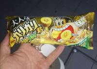 大人なガリガリ君「ゴールドキウイ」カロリー&感想は?つぶつぶ食感が旨い!