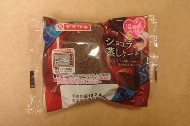 ヤマザキ「ショコラ蒸しケーキ」味・カロリーは?アレンジレシピ2種類紹介!