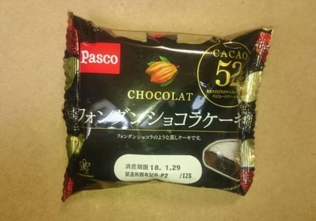 パスコ「フォンダンショコラケーキ」カロリーは?味の感想は?