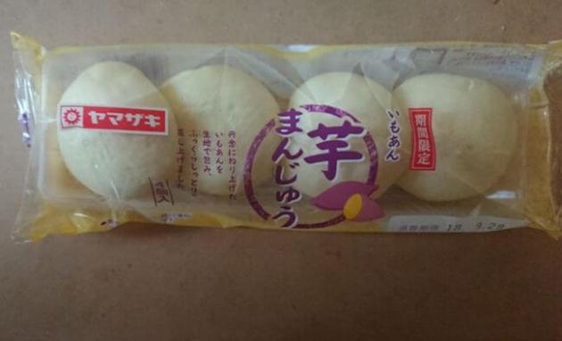 ヤマザキ芋まんじゅう(4個入り)値段・カロリー・美味しいアレンジは?