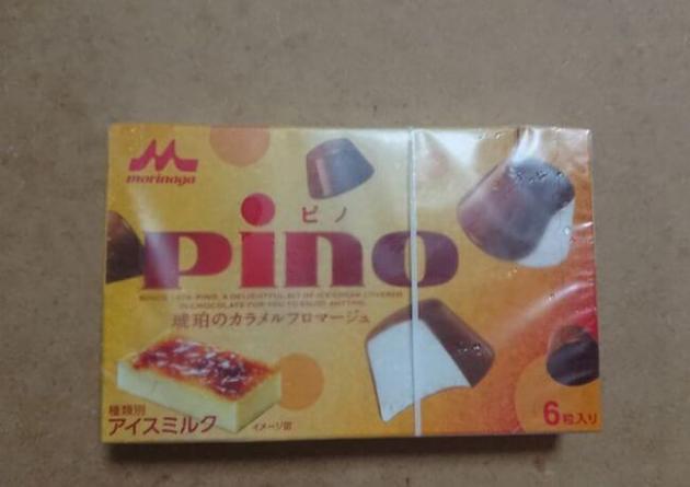 Pino「琥珀のカラメルフロマージュ」味の感想とカロリーは?