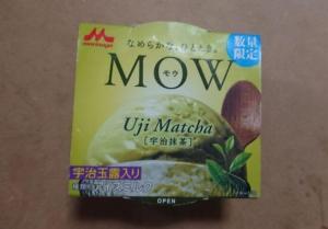MOW数量限定2018「宇治抹茶」味・カロリーは?新旧の食べ比べは?