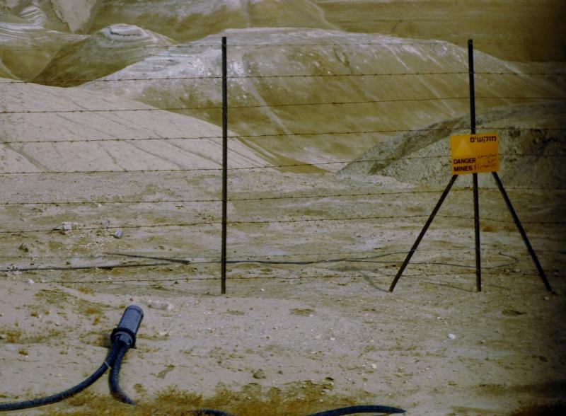 Israeli fence