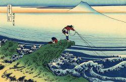 Katsushika Hokusai, Le pêcheur de Kajikazawa