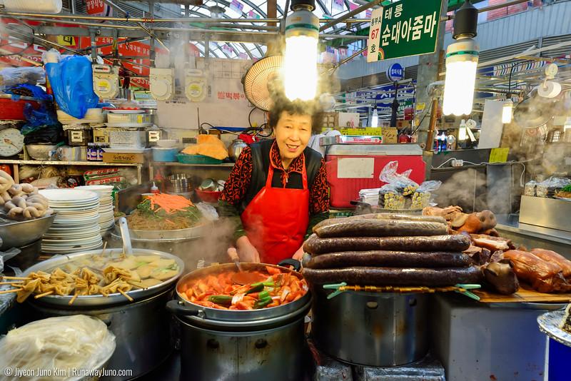 Experience Korea