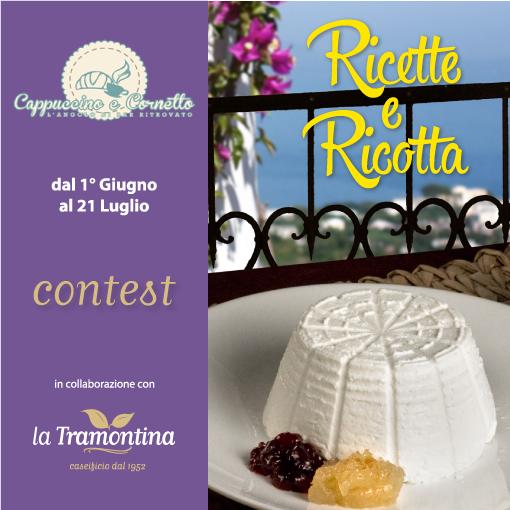 Contest_ricotta