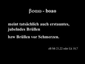 boao meint tatsächlich auch erstauntes, jubelndes Brüllen bzw. Brüllen vor Schmerzen.
