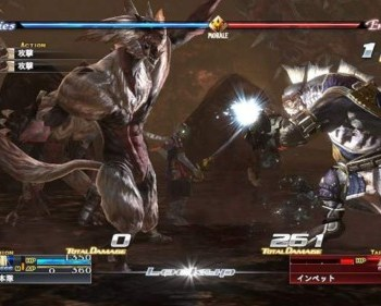 The Last Remnant Journal – I Quit