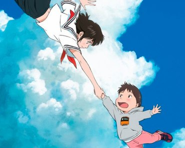 """Why """"Mirai"""" is a Must See Animated Film"""