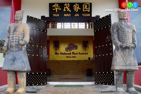 The-Natural-Yurt-Resort3