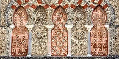 Arcos de herradura entrecruzados (Mezquita-Catedral de Córdoba)