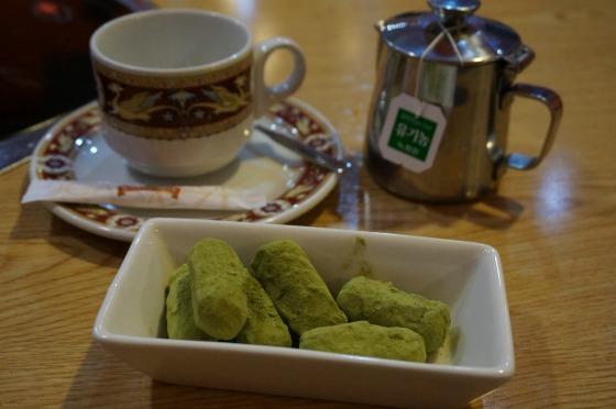 trufas-te-verde-maru