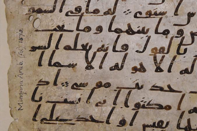 Ancient Pages of Koran Among Oldest Yet Discovered (2)