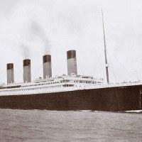 Interior of Lavish £300 Million Replica of Titanic 2 Sail in 2018