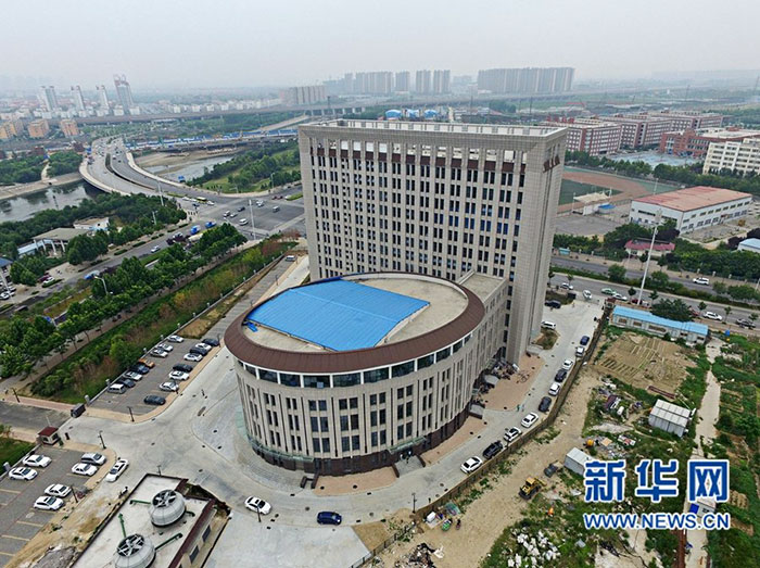 University Building Looks Like A Giant Toilet
