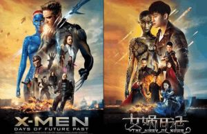 15 Amazing Chinese Movie Poster Rip-Offs