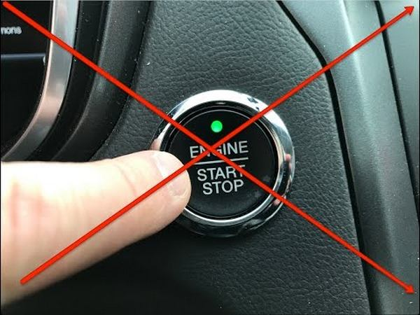 Engine On/Off Button