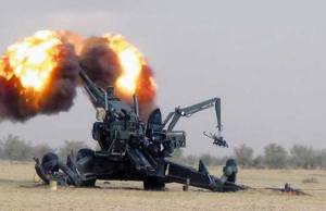 Made in India Howitzer