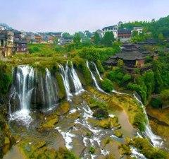 Waterfall City