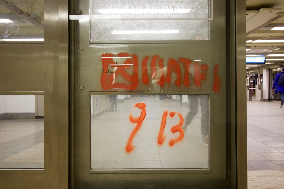 A Door In The World Trade Center Subway Station Is A