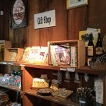 Gift shop at the general store in Woodside