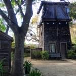Spagnoli Tank House, Los Altos