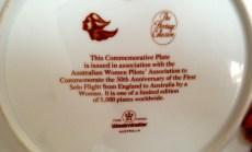 Commemorative AJ Plate